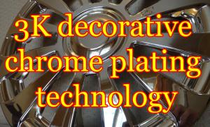 3K decorative chrome plating technology